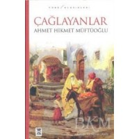Çağlayanlar  Ahmet Hikmet Müftüoğlu